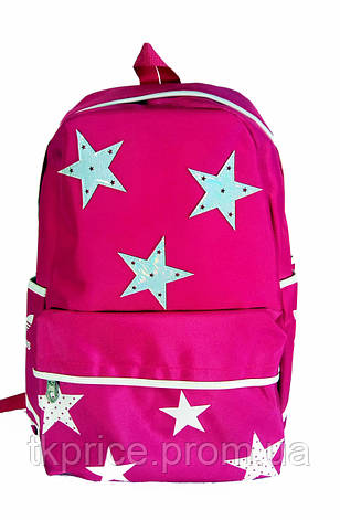 Универсальный рюкзак для школы и прогулок Adidas звезды, фото 2