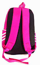 Универсальный рюкзак для школы и прогулок Adidas звезды, фото 3