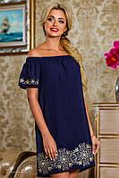женское летнее нарядное платье свободного кроя с открытыми плечами синеж