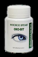 """Травяные таблетки для улучшения и поддержания зрения """"Око-вит"""" Новое время, 120 шт"""
