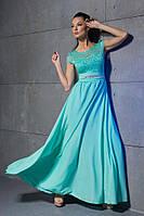 """Летнее нарядное платье в пол """"Illianna"""" с гипюровым верхом (5 цветов)"""