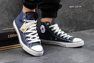 Мужские Кеды Converse синие 41р, фото 2
