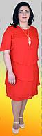 """Нарядный женский костюм """"1301 """""""