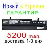 Аккумулятор батарея ASUS Eee PC 1001HA 1001P 1001PX 1001PQ 1001PQD 1001PX 1005 1005H 1005HA 1005HA-A, фото 1