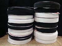 Липучка для одежды черная и белая 25 мм