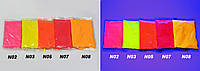 Комплект Краскок Холи УФ Неон 5 цветов - 190 грн
