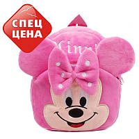 Детский плюшевый рюкзак для малышей