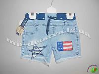 Стильные джинсовые шорты для девочек, Турция оптом р.3-7 лет (5 шт в ростовке)