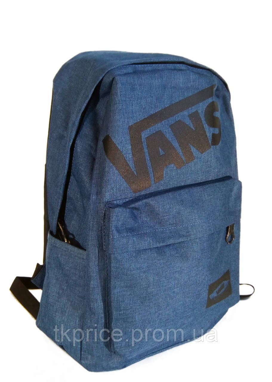 Универсальный рюкзак для школы и прогулок Vans синий