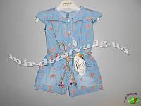 Комбинезон джинсовый для девочки, Турция оптом р.1-4 года (4 шт в ростовке)