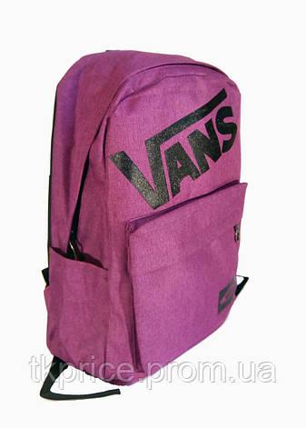 Универсальный рюкзак для школы и прогулок Vans сиреневый, фото 2