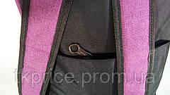 Универсальный рюкзак для школы и прогулок Vans сиреневый, фото 3