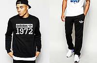 Спортивный костюм адидас,Adidas original