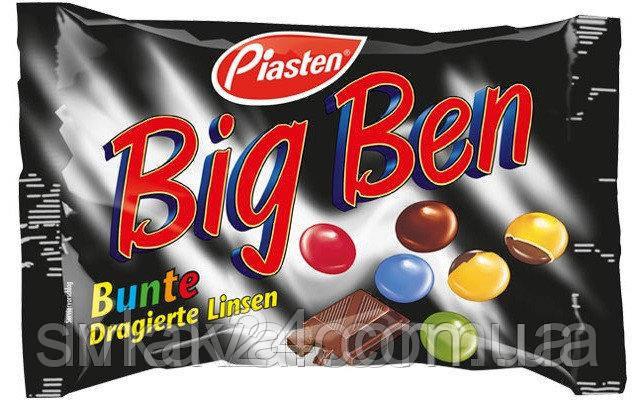 Драже шоколадное  Big Ben в цветной глазури шоколаде  Польша 200г