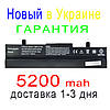 Аккумулятор батарея ASUS Eee PC  1005HAB 1005HAG 1005HE 1005HR 1005P 1005PE 1005PEG 1005PR 1005PX