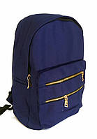Универсальный рюкзак для школы и прогулок синий