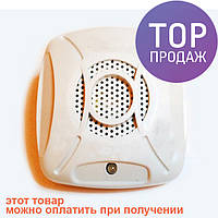 Ультразвуковой отпугиватель комаров ZF810A