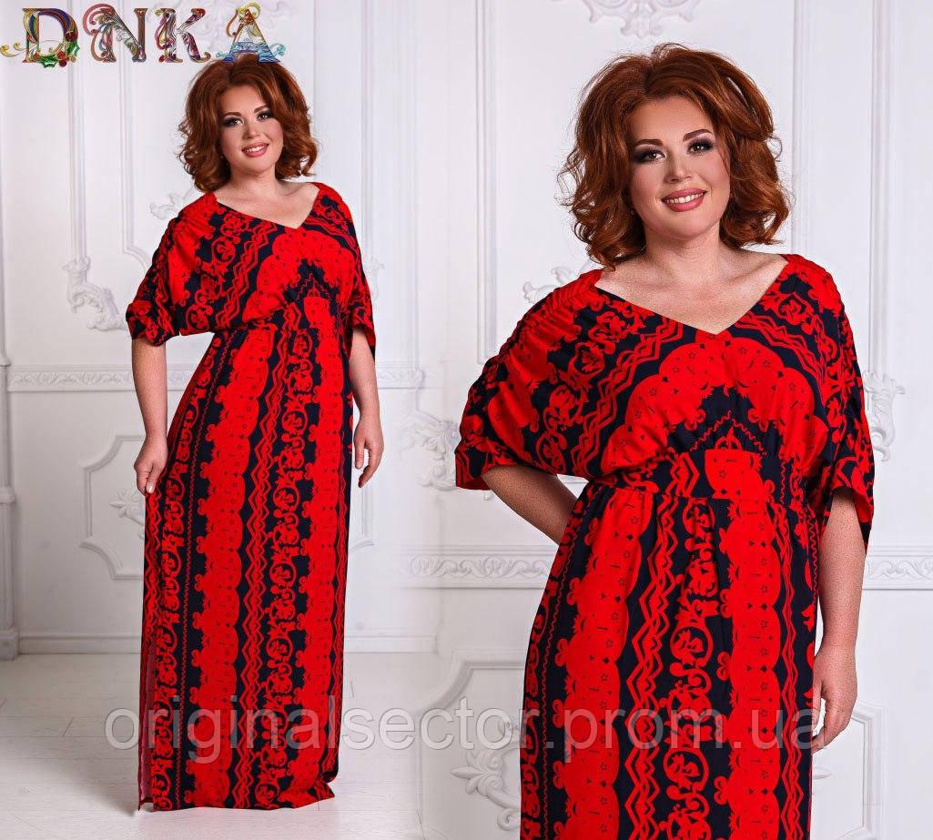 422dc8d62df Женское длинное летнее платье 50-56 размеры - интернет-магазин