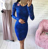 Синее гипюровое платье  с длинными рукавами
