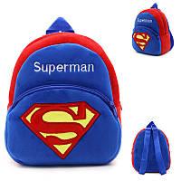 Детский плюшевый рюкзак для малышей Супермен, Superman. Рюкзачок для детей