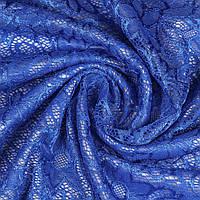 Гипюр стрейч (синий)