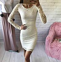 Молочное гипюровое платье  с длинными рукавами