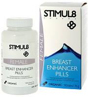 Таблетки для увеличения груди STIMUL8 BREAST, 90 капсул