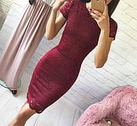 Бордовое гипюровое платье  с короткими рукавами, фото 1
