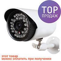 Внешняя цветная камера видеонаблюдения CCTV 529AKT/камера видеонаблюдения