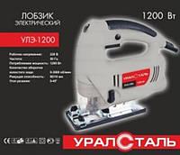 Электролобзик Уралсталь 1200 SVT