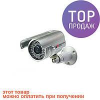 Внешняя цветная камера видеонаблюдения CCTV 659-2 /камера видеонаблюдения