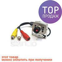 Цветная камера видеонаблюдения CCTV 208/камера видеонаблюдения