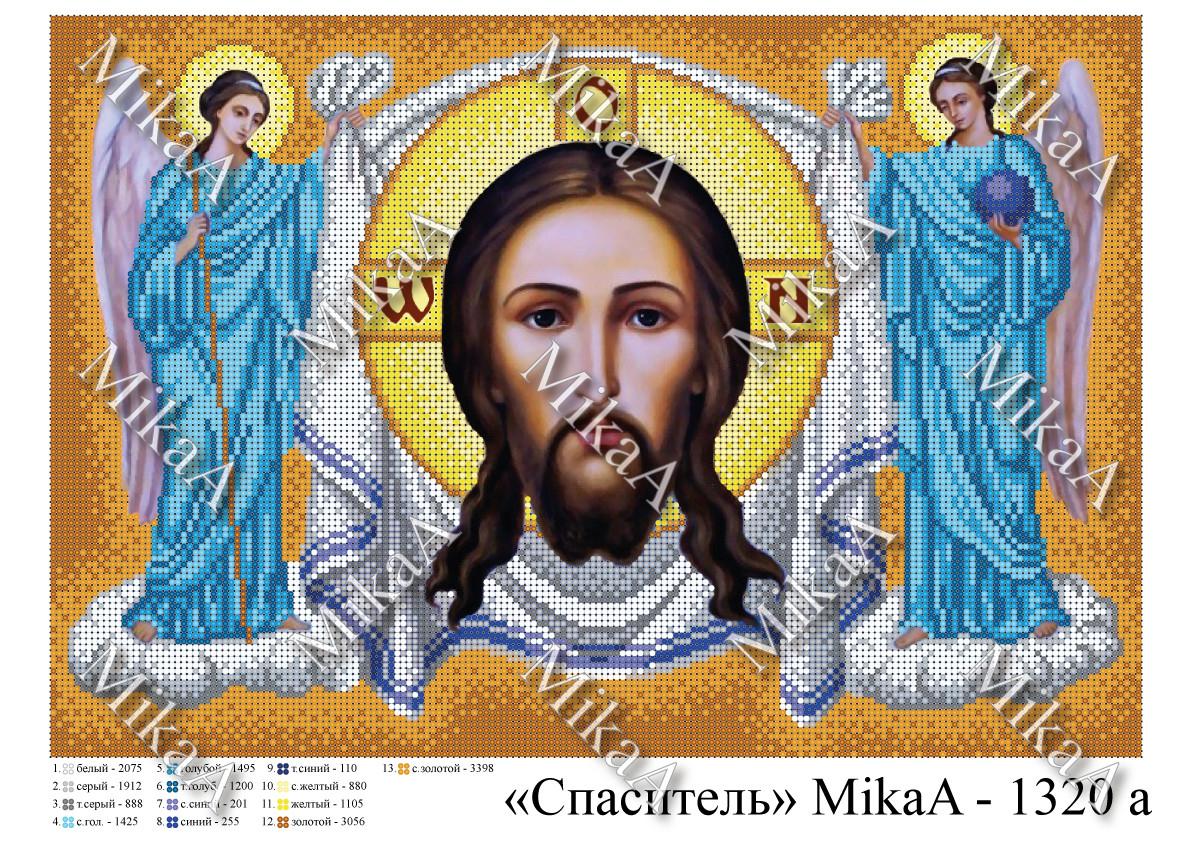 """Икона """"Спаситель"""" (золотой фон)"""