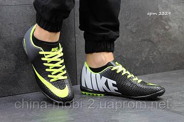 Футзальные кроссовки Nike Mercurial (черные), бампы адидас, футзалки адидас, сороконожки adidas