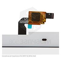 Сенсорный экран для планшетов Lenovo Tab 2 A8-50F, Tab 2 A8-50LC, белый
