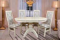 Стол деревянный раскладной Престиж 1000(+400)х1000х750  (слоновая кость+патина)
