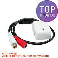 Микрофон для охранных камер видеонаблюдения / камера видеонаблюдения