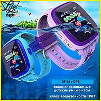 Умные gps часы Smart baby watch DF25