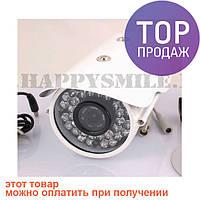 HD камера видеонаблюдения 278 (4 mm) / камера видеонаблюдения