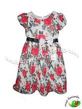 Літні сукні з гофрованої спідницею для дівчаток оптом, Туреччина р. 5-6-7 років (3 шт в ростовці)