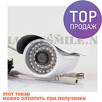 HD камера видеонаблюдения 278 (3.6 mm) / камера видеонаблюдения