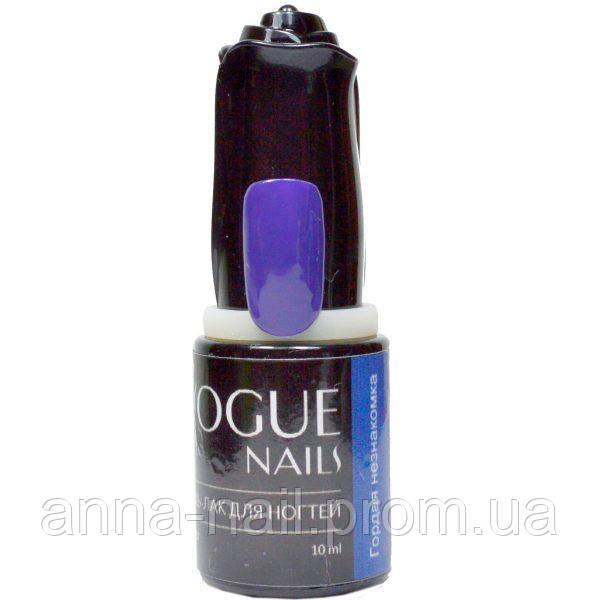 Гель лак Гордая незнакомка коллекция Классика Vogue Nails 10 мл