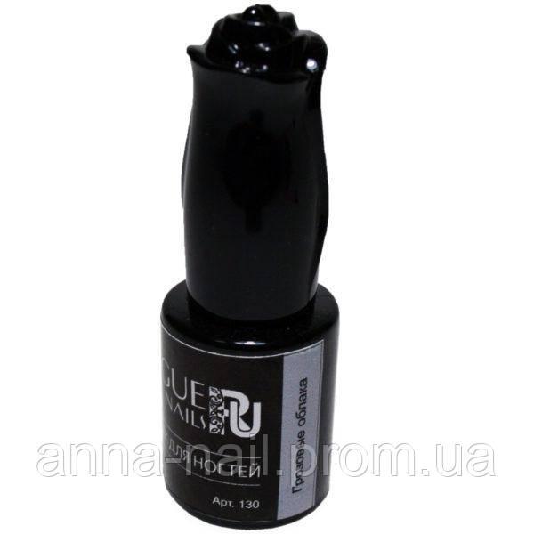Гель лак Грозовые Облака коллекция Классика Vogue Nails 10 мл