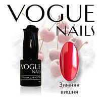 Гель лак Зимняя вишня коллекция Классика Vogue Nails 10 мл