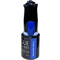 Гель лак Красивая месть коллекция Классика Vogue Nails 10 мл
