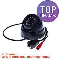 Камера Camera 349 с разъемом LAN IP 1.3 Mp/камера видеонаблюдения