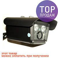 Камера видеонаблюдения CCD Camera ST-K60-02/камера видеонаблюдения