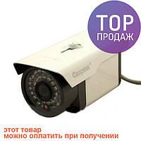 Камера видеонаблюдения Спартак 340 (3,6 мм)/камера видеонаблюдения