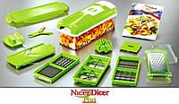 Овощерезка Nicer Dicer Plus Многофункциональный измельчитель