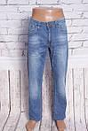 Последний размер! Мужские джинсы